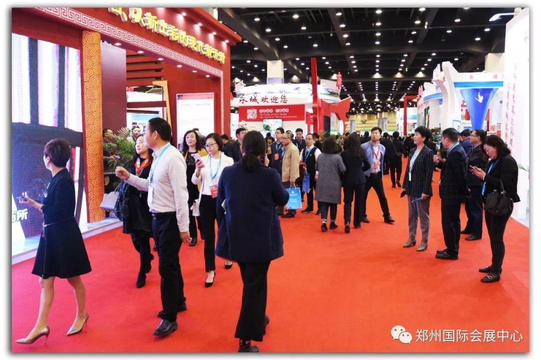 天河投资参加河南省2018年招才引智创新发展大会
